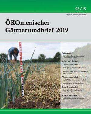 Cover des ÖKOmenischen Gärtnerrundbriefs von 2019 über die regenerative Landwirtschaft am Schloss Tempelhof mit den Themen Agroforst, Mulch im Gemüsebau (Transfermulch), Market Garden, uvm.